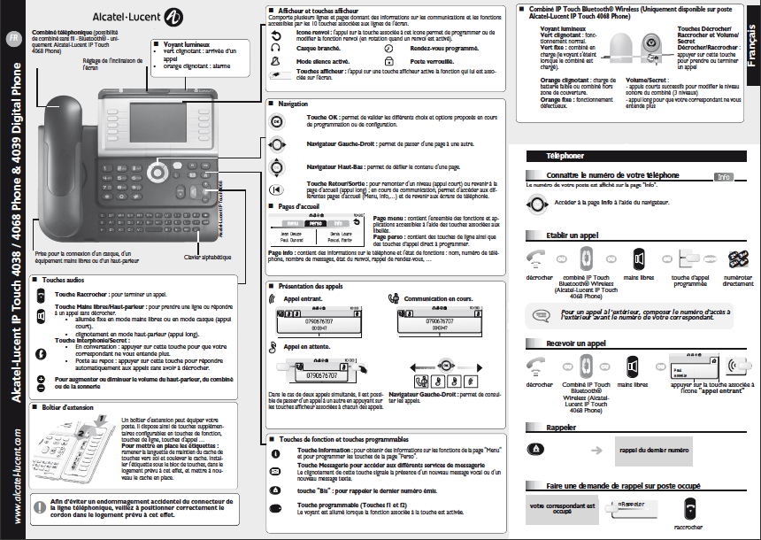 Panasonic kx-nt551 user guide